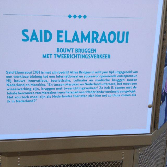 Mr. S.El Amraoui