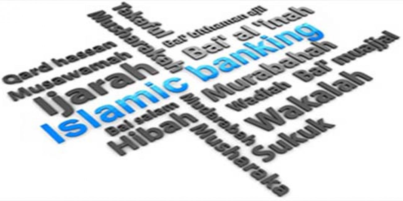 Islamic Banking in Morocco